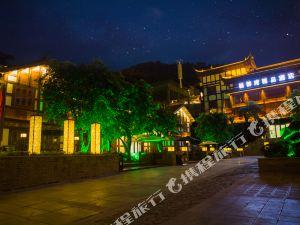 仁懷楊柳灣酒店
