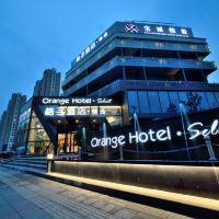 桔子酒店·精選(北京十里河店)酒店預訂