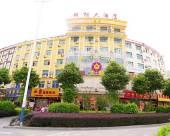 霞浦錢櫃主題酒店
