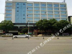 安仁寶蓮花酒店