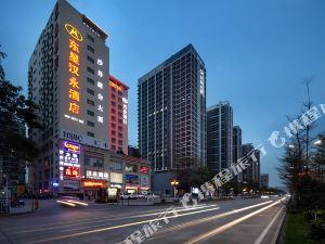 深圳東星漢永酒店(深圳沙井店)