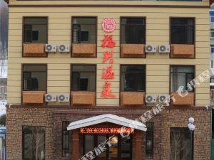 本溪湯溝福興溫泉酒店