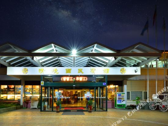 Book Cingjing Guest House in Renai  Hotelscom