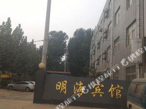 東阿聊城明海賓館