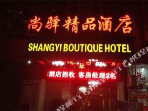 仙游莆田速8酒店(店)