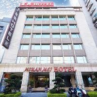 台北宣美商務飯店酒店預訂
