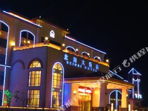 濱州北海大飯店