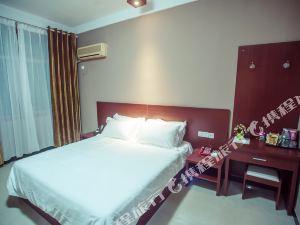 湘鄉橙子酒店