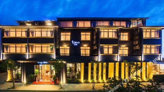 Idea Hotel (Mount Wuyi Yinxiang Xipan)