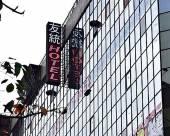 台北友統大飯店