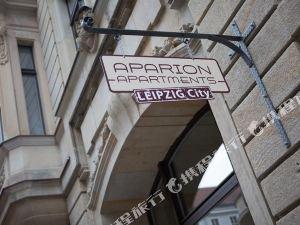 萊比錫城阿帕里奧公寓式酒店(Aparion Apartments Leipzig City)