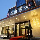 徐州云龍萬達廣場和頤酒店