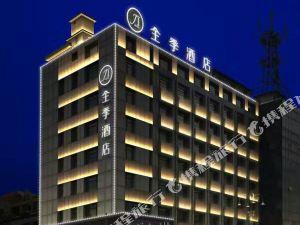 全季酒店(煙台濱海廣場店)(原煙台山店)