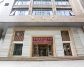 御江苑維福頓公寓(廣州北京路地鐵站店)