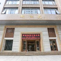 御江苑維福頓公寓(廣州北京路地鐵站店)酒店預訂