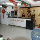 達拉特旗山水品尚賓館