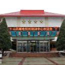 山西郵電忻州培訓中心