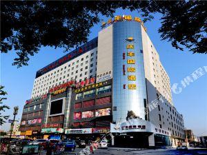 侯馬慶豐國際酒店