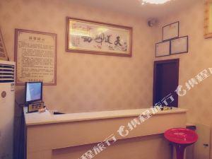 宣漢南壩南山賓館