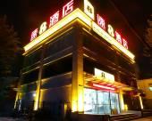 速8(清明上河園黃河大街店)