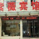 宜城紫薇賓館