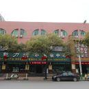 德安鴻雁賓館
