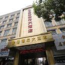汨羅金碧華府大酒店