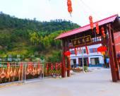 千島湖金風農莊