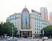 衡水凱悅大酒店