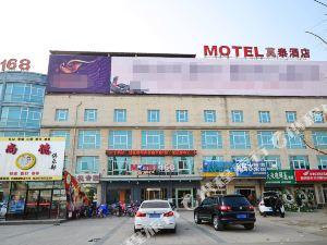 motel(邳州火車站店)