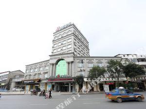 錦江之星(瀏陽金沙北路店)