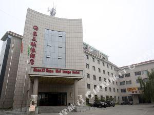 陽泉泉美映像酒店
