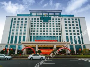 汝城君蓮國際大酒店