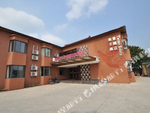 滁州鳳凰山莊美景主題賓館