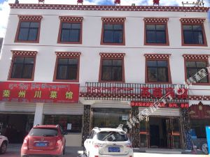 八宿蘇蓉賓館