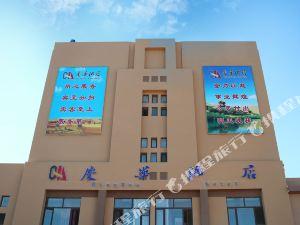 敦煌慶華酒店