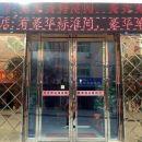 鎮安錦湖大酒店
