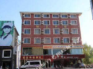 南陽西峽如意快捷酒店