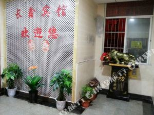 大冶長鑫商務賓館