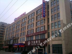 漢庭酒店(衢州亭川九華北大道店)