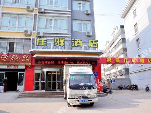 銀座佳驛連鎖酒店(肥城汽車站店)