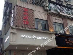 沅江市金舟賓館