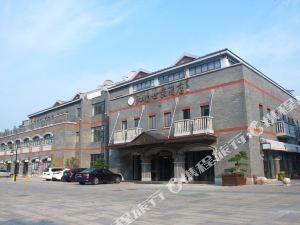 無錫江南世家酒店