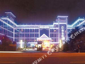 佛山裕達酒店(Yuda Hotel)