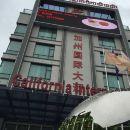 金邊加州國際大酒店(California International Hotel Phnom Penh)