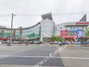 漢庭酒店(上海真華路店)