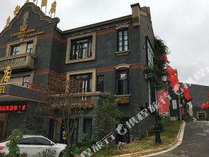 清鎮多彩皇家酒店