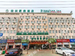 格林豪泰(泗陽汽車站店)