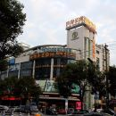 溫州鳳凰印象精品酒店
