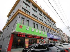 金華浦江蘋果風情酒店